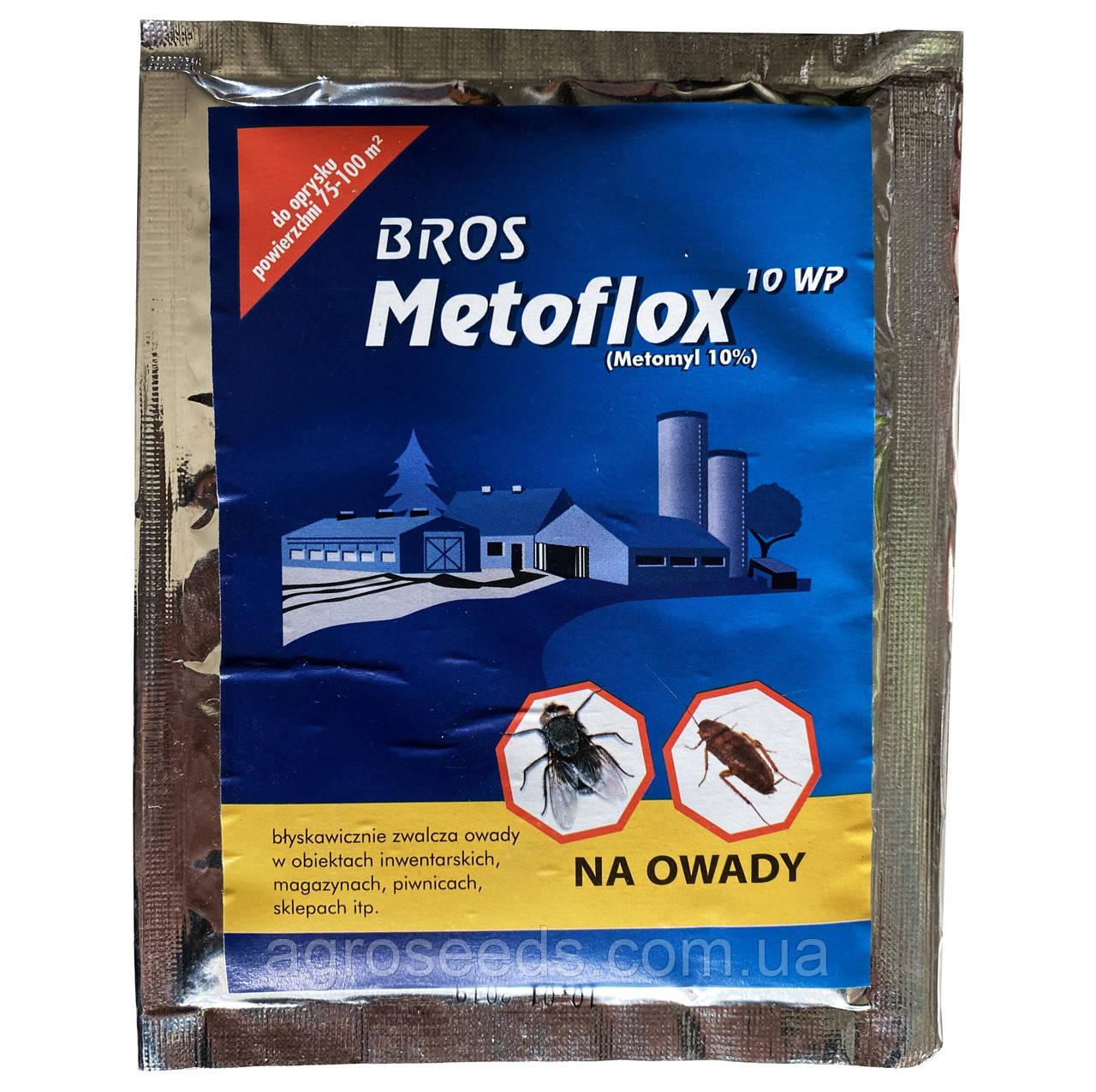 Інсектицид Метофлокс 25 г, засіб від мух, тарганів, мурашок, клопів і комарів Брос