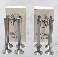 Комплект клапанов Д-260 260-1007014-А1, 240-1007015-Б9 (пр-во АМЗ)