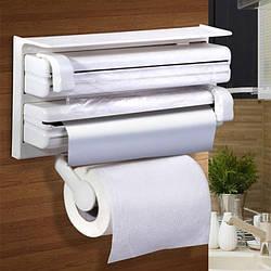 Кухонний диспенсер для плівки, фольги і рушників Kitchen Roll Triple Paper Dispenser   тримач рушників