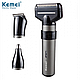 Мужская электробритва Kemei KM 1210 3 в 1   триммер   машинка для стрижки волос, фото 2