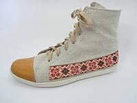 """Конопляная обувь """"Кедос"""" для любимой"""