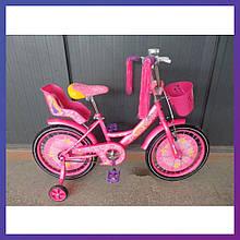 """Велосипед дитячий двоколісний з кошиком Azimut Girl 14"""" зростання 90-115 см вік 3 до 6 років рожевий"""