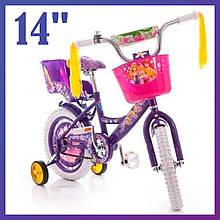 """Велосипед дитячий двоколісний з кошиком Azimut Girl 14"""" зростання 90-115 см вік 3 до 6 років фіолетовий"""