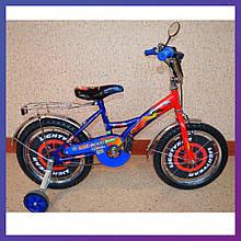 """Велосипед дитячий двоколісний з кошиком Mustang Тачки 14"""" зростання 90-115 см вік 3 до 6 років синій"""