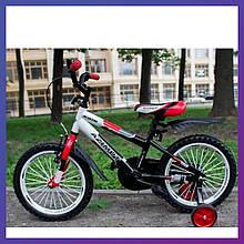 """Велосипед дитячий двоколісний Azimut Stitch 14"""" зростання 90-115 см вік 3 до 6 років червоний"""