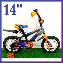 """Велосипед дитячий двоколісний Azimut Stitch 14"""" зростання 90-115 см вік 3 до 6 років помаранчевий"""
