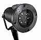 Лазерний проектор для будинку Star Shower White Криву WP1 | гірлянда лазерна підсвічування для будинку, фото 6