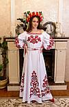 Вишита сукня «Джерело кохання», фото 9