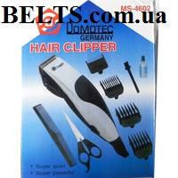 Триммер для стрижки Domotec MS 4602, машинка для стрижки волос Домотек 4602