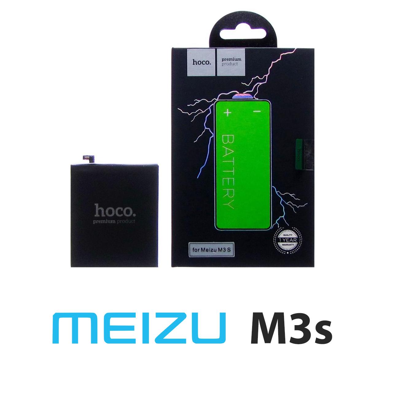 Аккумулятор Meizu M3s (BT15), батарея мейзу м3с вт15