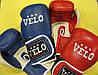 Кожаные боксерские перчатки 10-12 унций VELO (Пакистан)