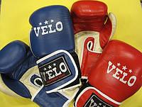 Кожаные боксерские перчатки 10-12 унций VELO (Пакистан), фото 1