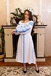Шикарна сукня «Голуба лавина», фото 2