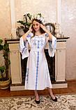 Шикарна сукня «Голуба лавина», фото 8