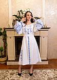 Шикарна сукня «Голуба лавина», фото 9