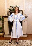 Шикарна сукня «Голуба лавина», фото 3