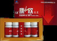 Капсулы чистка кровеносных сосудов «Kang Xin» 2упаковки