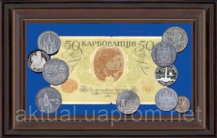 Колаж  Банкнота 50 карбованців та монети України — 075