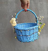 Блакитний Дитячий великодній кошик з зайчиком для хлопчиків