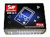 Ігрова приставка SUP Game Box + 400 ігор   Портативна dendy, фото 2