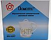 Электрочайник керамический DOMOTEC MS-5057 | электрический чайник, фото 3