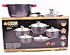Набір посуду Benson BN-328 (10 предметів) мармурове покриття   каструля з кришкою, каструлі   сковорода Бенсон, фото 2