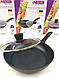 Сковорода з антипригарним мармуровим покриттям з кришкою Benson BN-340 (24 см) | сковорідка Бенсон, фото 2