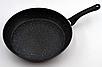 Сковорода з антипригарним мармуровим покриттям з кришкою Benson BN-340 (24 см) | сковорідка Бенсон, фото 3