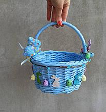 Блакитний дитячий великодній кошик з зайчиками для хлопчиків