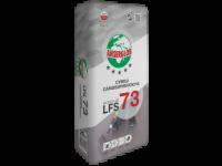 Смесь самовыравнивающаяся  Anserglob LSF-73 (23 кг)