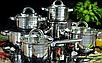 Набор посуды Edenberg EB-4012 кастрюли сотейник и ковш из 6 предметов, фото 2