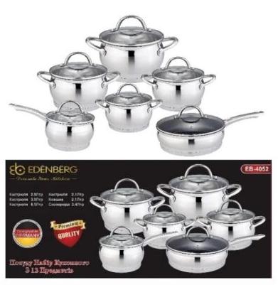 Набор посуды Edenberg EB-4052 кастрюли сковорода и ковш из 6 предметов