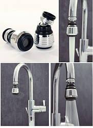 Экономитель води Water Saver 2 режиму