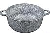 Каструля казан Edenberg EB-3979 з гранітним покриттям 5,5 л, фото 2