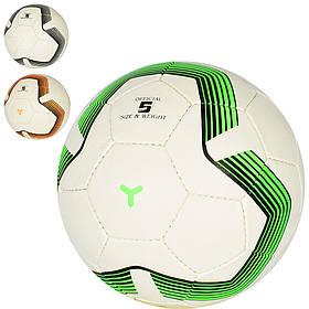 Мяч футбольный 2500-140  размер 5, ПУ1,4мм, ручная работа, 32панели, 410-430г, 3цвета