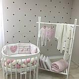Комплект Art Design Рожева геометрія, фото 2