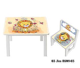 Дитячий стіл і укріплений стілець BSM1-03 лев - лев