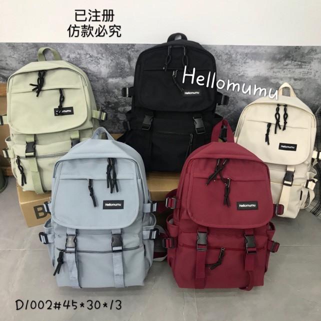 Рюкзак городской модный в разных цветах 45*30 см Mark