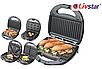 Бутербродница LIVSTAR LSU-1219 4в1   сэндвичница вафельница   тостер гриль орешница, фото 2