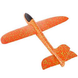 Понад швидкий метальний літак планер трюкач на далеку відстань (Помаранчевий)