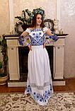Довга вишита сукня з мереживом «Зоряне сяйво», фото 4