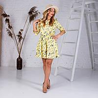 Платье с цветочным принтом желтое