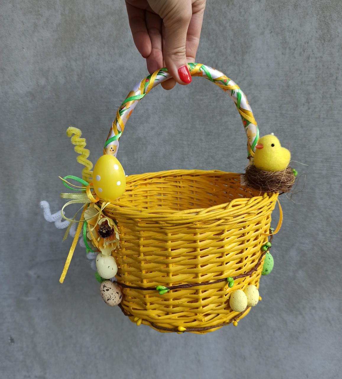 Жовтий дитячий пасхальний кошик для хлопчиків та дівчаток