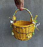 Жовтий дитячий пасхальний кошик для хлопчиків та дівчаток, фото 8