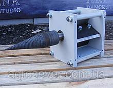 Ріжучий Блок ДС-50 з Конусом