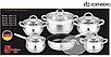 Набор посуды Edenberg EB-3720 кастрюли ковш и сковорода из 6 предметов яблочной формы, фото 2