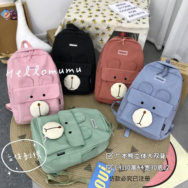 Рюкзак міський стильний тканинний з мишком в різних кольорах 44*30 см Mark