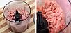 Измельчитель LIVSTAR LSU-1420 500 мл 300 Вт | Пищевой экстрактор чоппер для нарезки измельчения продуктов, фото 5