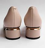 Жіночі шкіряні туфлі бежеві, фото 6