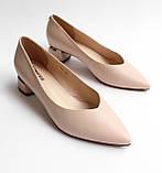 Жіночі шкіряні туфлі бежеві, фото 8